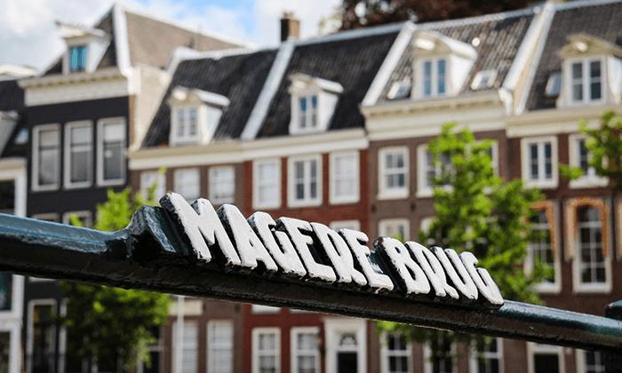 6 מגוון סיורים לבחירה באמסטרדם