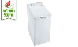 מכונת כביסה נפח 7 ק