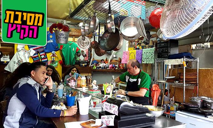 5 ארוחה מקסיקנית זוגית ב'ויוה מקסיקו', שוק הכרמל