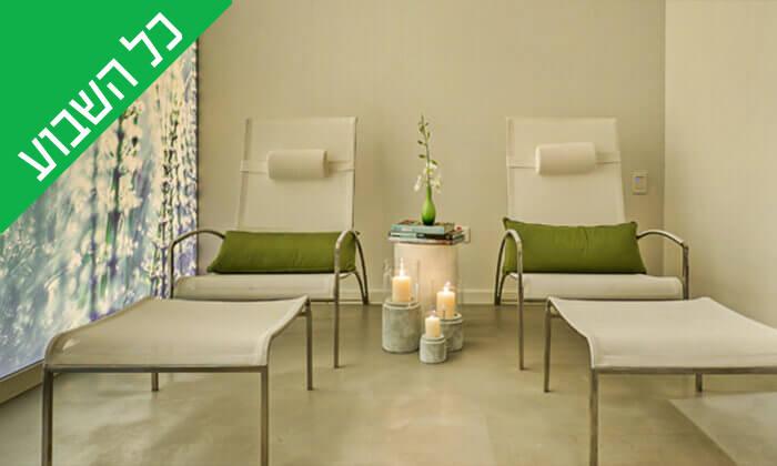 7 חבילת פינוק במלון אינדיגו, רמת גן
