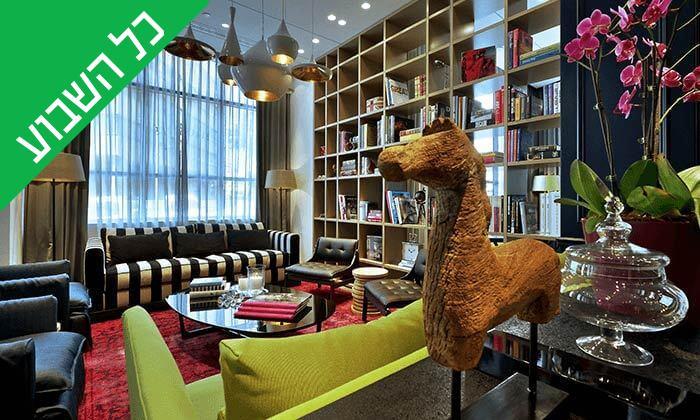 8 חבילת פינוק במלון אינדיגו, רמת גן