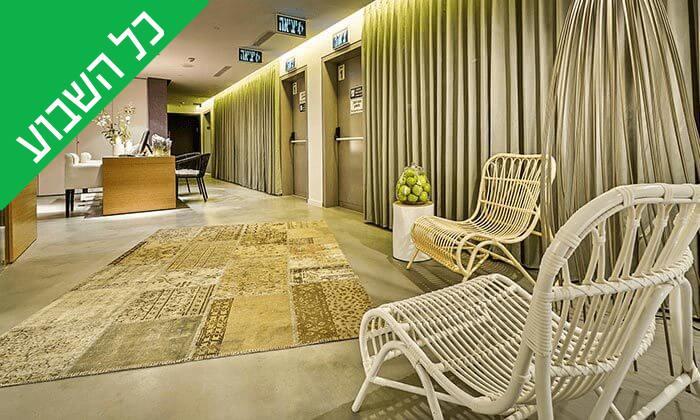 10 חבילת פינוק במלון אינדיגו, רמת גן