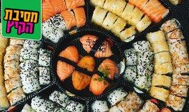 מגש סושי מעורב 80 יחידות - כשר