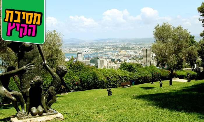 9 חבילת פינוק וספא לזוג במלון דן כרמל חיפה