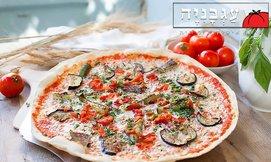 1+1 בפיצה עגבניה הרצליה (כשר)