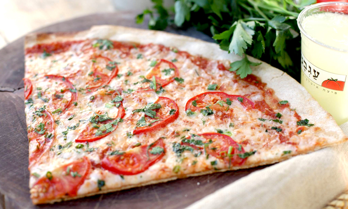 5 פיצה עגבניה כשרה למהדרין בקניון עזריאלי רמלה - מגש XL בהטבת 1+1