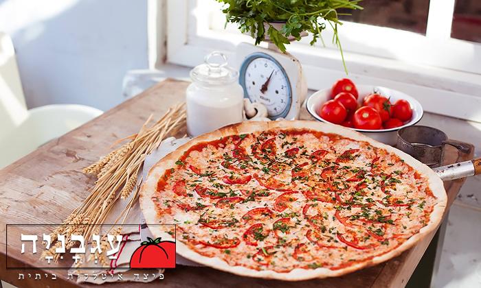 2 פיצה עגבניה כשרה למהדרין בקניון עזריאלי רמלה - מגש XL בהטבת 1+1