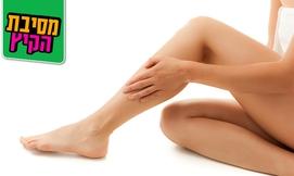10 טיפולי הסרת שיער בשיטת SHR