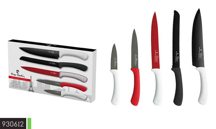 8 סט 5 סכינים Pierre Cardin