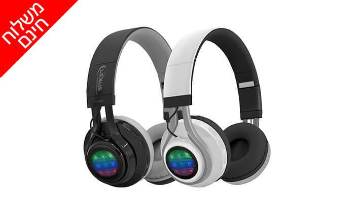 2 אוזניות אלחוטיות LEXUS - משלוח חינם!