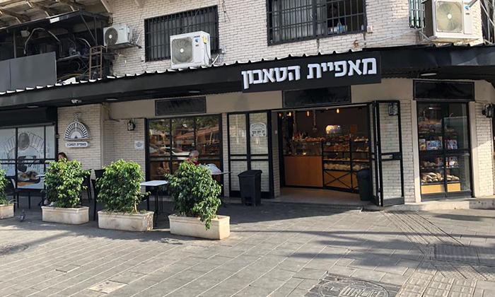 5 מארז סופגניות כשרות עם מילוי לבחירה, מאפיית הטאבון תל אביב