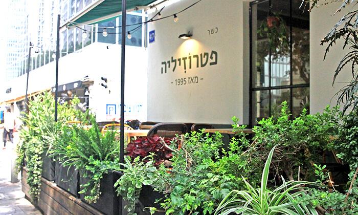 9 ארוחת בשרים במסעדת פטרוזיליה הכשרה, שדרות רוטשילד תל אביב