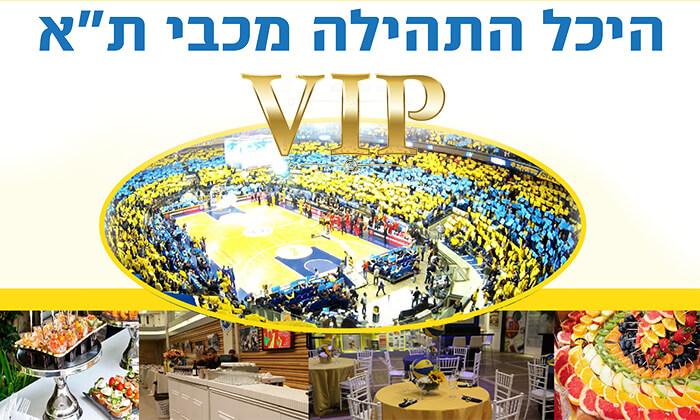 2 כרטיס אירוח VIP למשחקי מכבי תל-אביב וכניסה להיכל התהילה, היכל מנורה תל אביב
