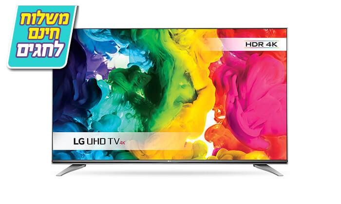3 טלוויזיה SMART 4K LG, מסך 55 אינץ' - משלוח חינם!
