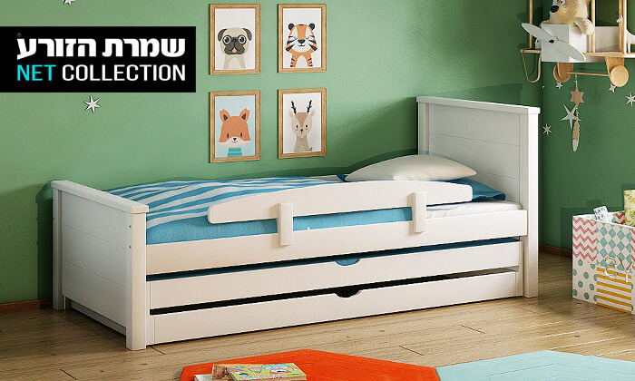 2 שמרת הזורע: מיטת ילדים נפתחת 'קינדר'