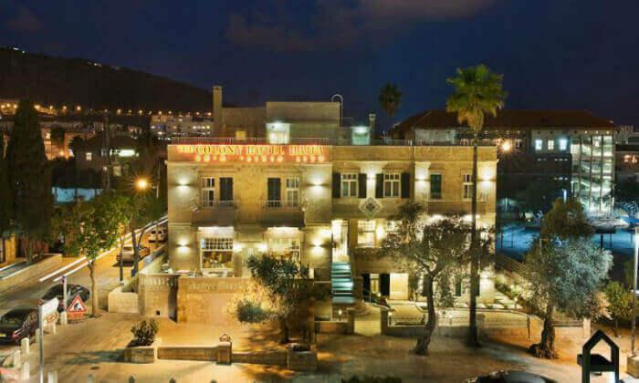 2 מלון קולוני במושבה הגרמנית חיפה, כולל סופ''ש