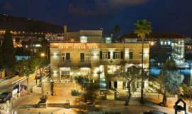מלון קולוני חיפה, כולל סופ''ש