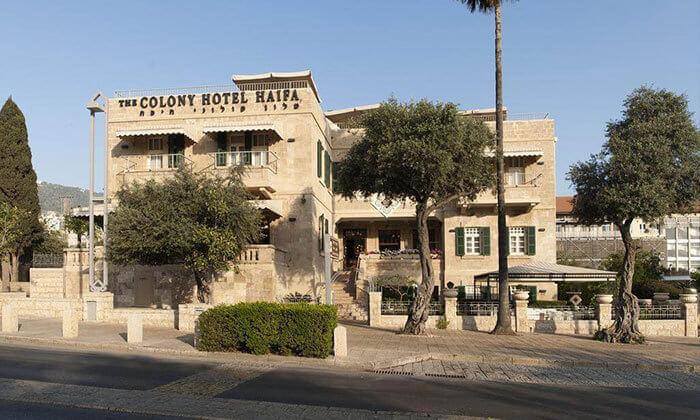 7 מלון קולוני במושבה הגרמנית חיפה, כולל סופ''ש