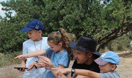 משחק ניווט סלולרי ברחבי הארץ