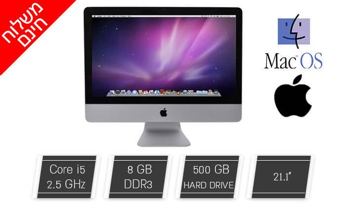 2 מחשב נייח Apple AIO עם מעבד i5 - משלוח חינם!
