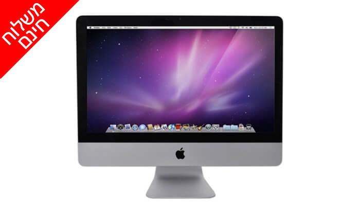 3 מחשב נייח Apple AIO עם מעבד i5 - משלוח חינם!