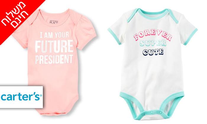 2 זוג בגדי גוף לתינוק Children's Place ו-Carter's - משלוח חינם!