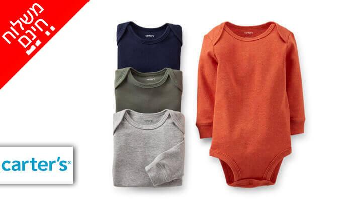 2 מארז 4 בגדי גוף לתינוק קרטרס - Carter's - משלוח חינם!