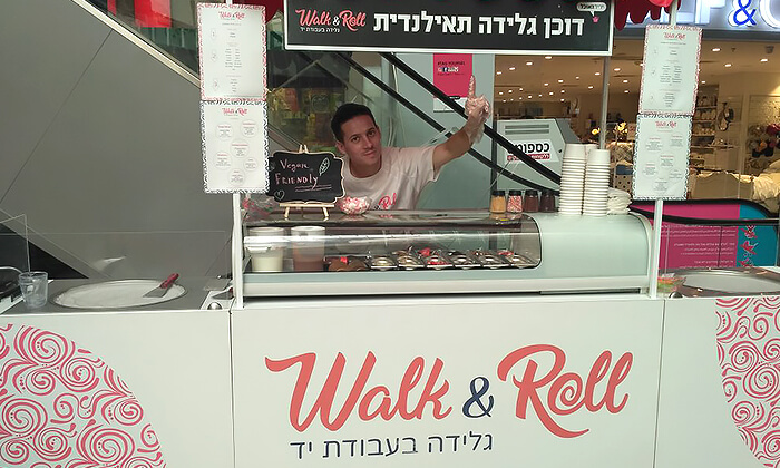 5 גלידה תאילנדית ב-Walk&Roll, דיזינגוף סנטר תל אביב