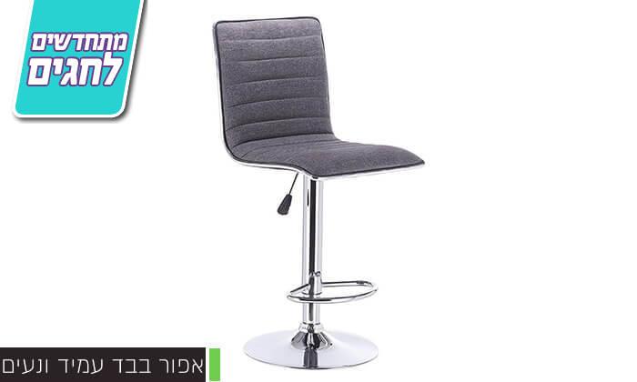 3 כסא בר HOMAX