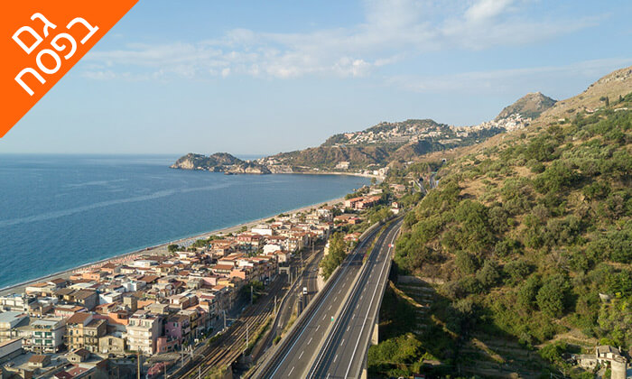 """5 חופשה בסיציליה, כולל פסח וסופ""""ש"""