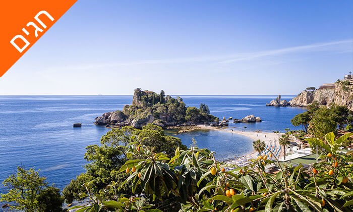 """4 חופשה בסיציליה, כולל סופ""""ש ושבועות"""