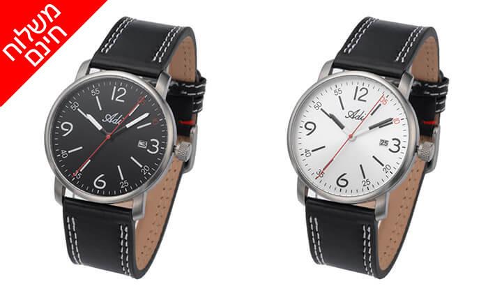 2 שעון יד אלגנטי לגבר Adi - משלוח חינם!