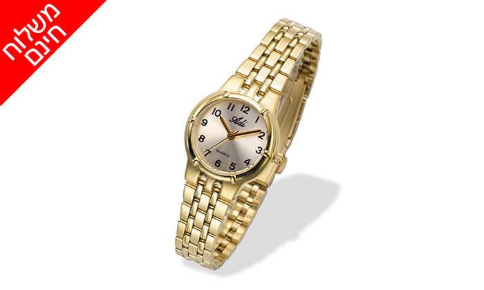 4  שעון יד לאישה Adi - משלוח חינם!