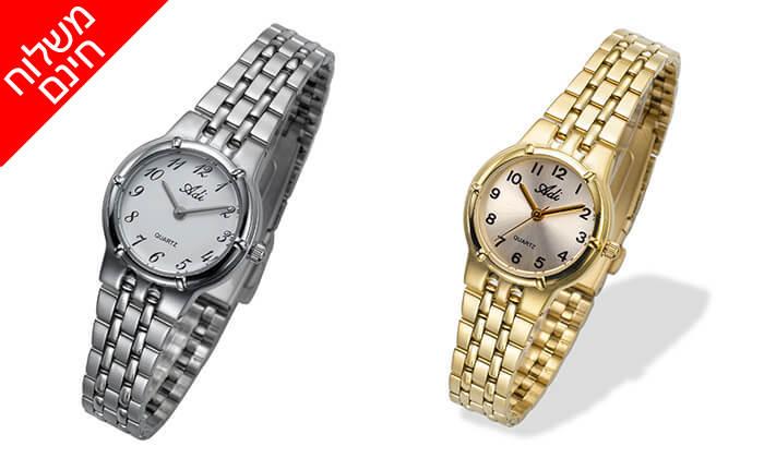 5  שעון יד לאישה Adi - משלוח חינם!