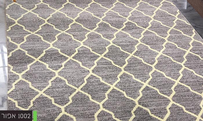 8 שטיח ארוג לסלון