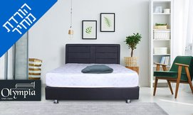 מיטה מרופדת מעץ