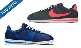 נעלי אופנה Nike