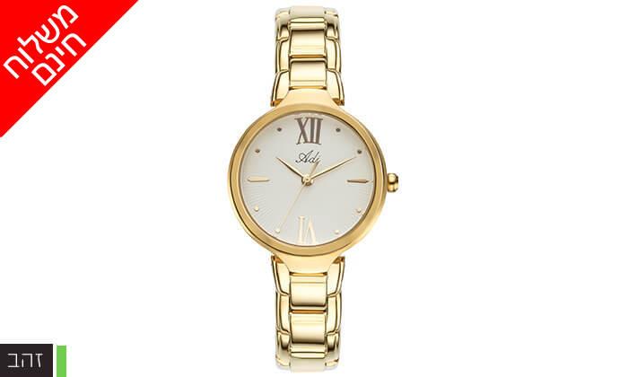 4 שעון יד אנלוגי לאישה Adi - משלוח חינם!