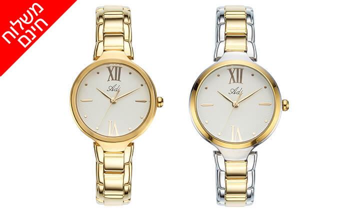 2 שעון יד אנלוגי לאישה Adi - משלוח חינם!
