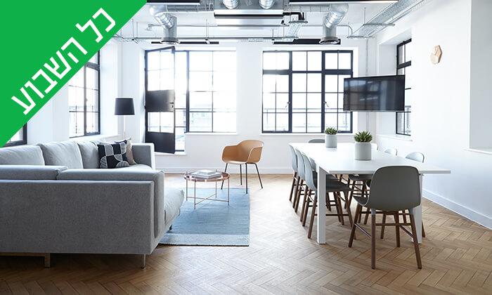6 קורס אונליין של עיצוב הבית והום סטיילינג Cube-online design college