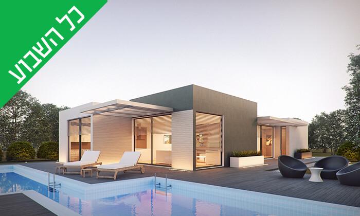 8 קורס אונליין של עיצוב הבית והום סטיילינג Cube-online design college