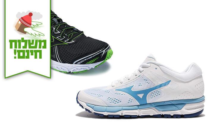 2 נעלי ריצה לנשים וגברים Mizuno