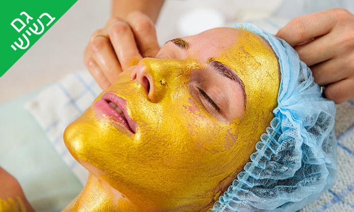 5 טיפולי פנים בקלינקת  Be-you-tiful, ראשון לציון