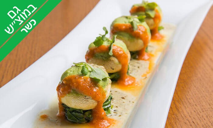 10 ארוחה זוגית בפסקדוס, מסעדת שף כשרה למהדרין בירושלים