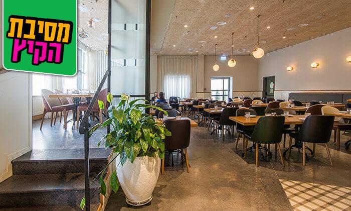 9 ארוחה זוגית בפסקדוס, מסעדת שף כשרה למהדרין בירושלים