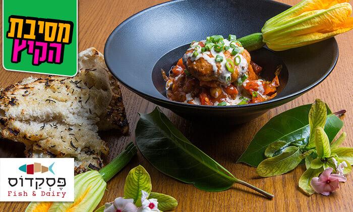 2 ארוחה זוגית בפסקדוס, מסעדת שף כשרה למהדרין בירושלים
