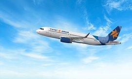 נובמבר באילת: טיסות מוזלות