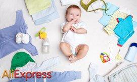 בגדי ילדים עד 60% הנחה