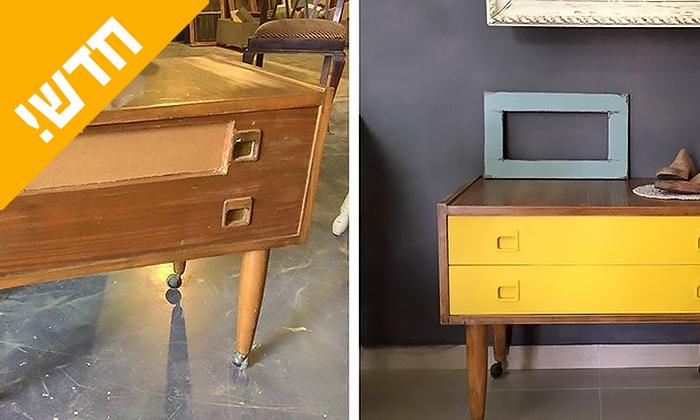 3 סדנת צביעה (אפקטים) או סדנה לחידוש רהיטים במרכז נירלט - מתחם דן דיזיין סנטר