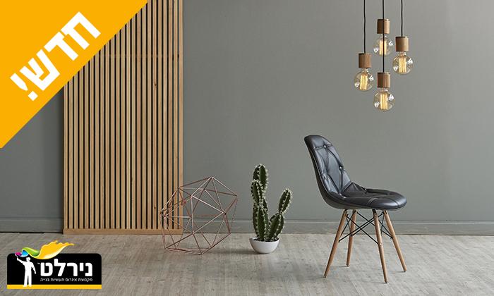 2 סדנת צביעה (אפקטים) או סדנה לחידוש רהיטים במרכז נירלט - מתחם דן דיזיין סנטר